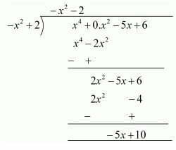Chapter 1 Polynomials Exercise 2.3 Ans 1 (iii)