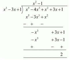 Chapter 1 Polynomials Exercise 2.3 Ans 2 (iii)