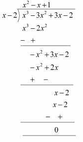 Chapter 1 Polynomials Exercise 2.3 Ans 4