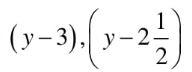 Ex 11.4 Class 6 Maths Question 3. (b)